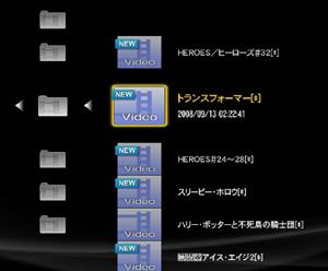 20081016typet00.jpg
