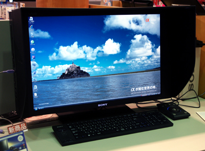 20081020typer0.jpg