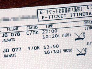 20081102hawaii1.jpg