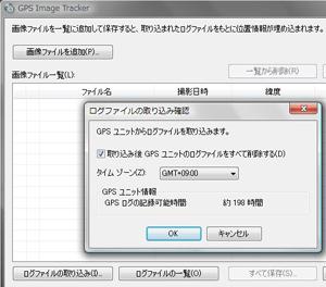 20081103gps3.jpg