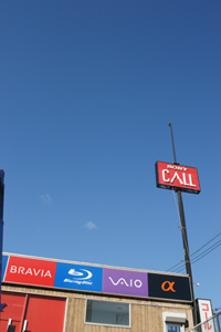 20081125tv01.jpg
