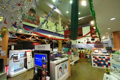 20081206bigsale1.jpg