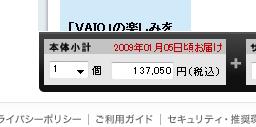 20081220xmas3.jpg