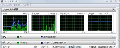 20081223vista1.jpg