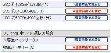 20090110typep1.jpg