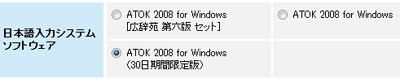 20090110typep3.jpg
