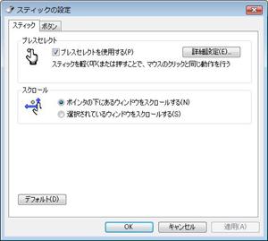 20090112typep07.jpg