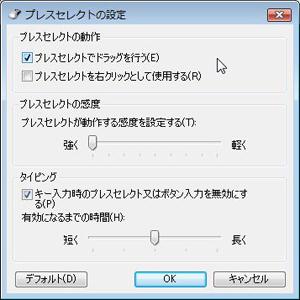 20090112typep08.jpg