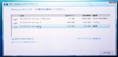 20090114typep02.jpg