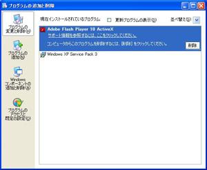 20090115typep03.jpg