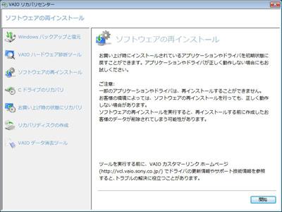 20090116typep03.jpg