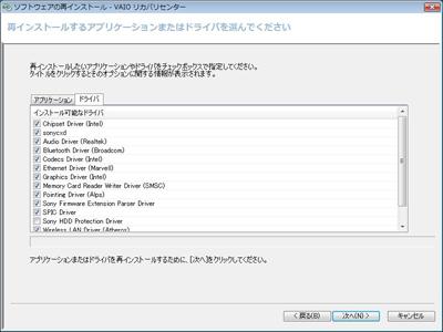 20090116typep04.jpg