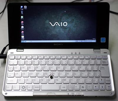 20090117typep01.jpg