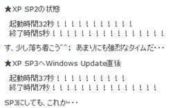 20090118typep02.jpg