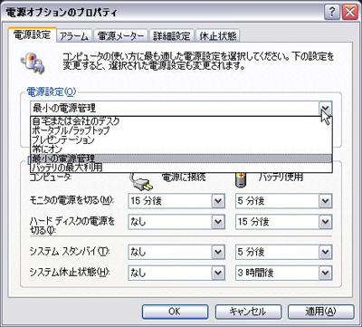 20090120typep1.jpg