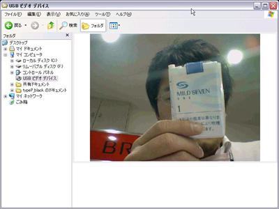 20090121skype1.jpg