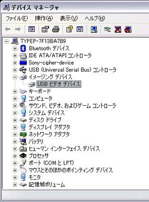 20090121skype3.jpg