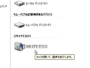 20090121skype4.jpg