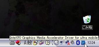 20090121vga1.jpg