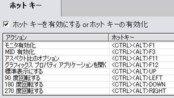 20090121vga2.jpg