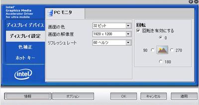 20090121vga4.jpg