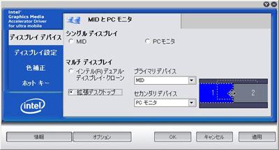 20090121vga6.jpg