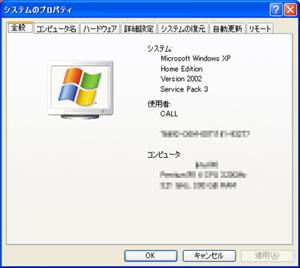 20090122oem1.jpg