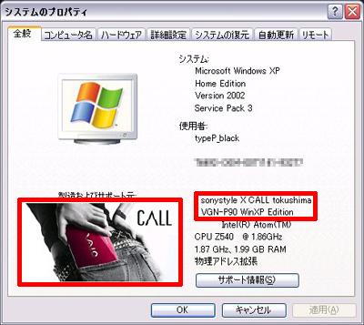 20090122oem2.jpg