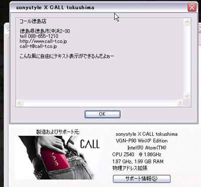 20090122oem3.jpg