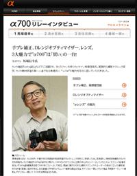 20090125alpha1.jpg