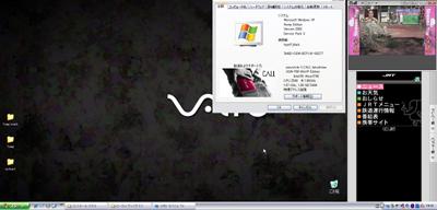 20090125oneseg1.jpg