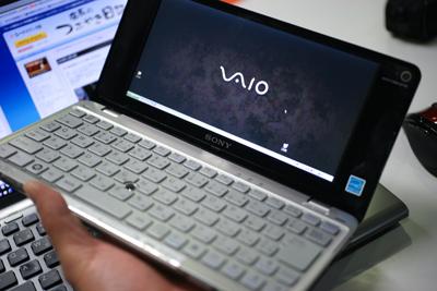 20090125web1.jpg