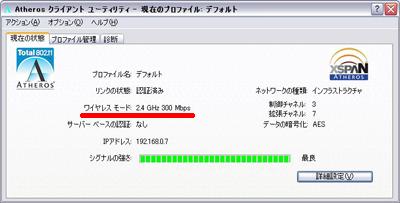 20090129ieee80211n1.jpg