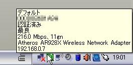 20090129ieee80211n2.jpg