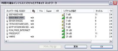 20090129ieee80211n3.jpg