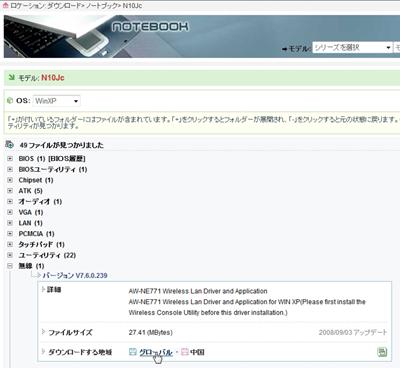 20090129ieee80211n4.jpg