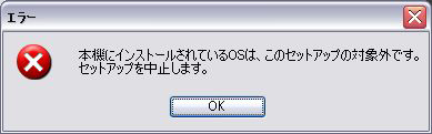 20090130oneseg1.jpg