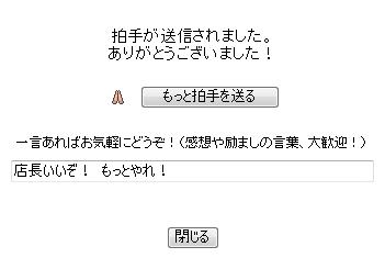 20090202kome1.jpg