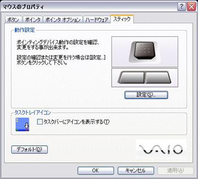 20090206typep1.jpg