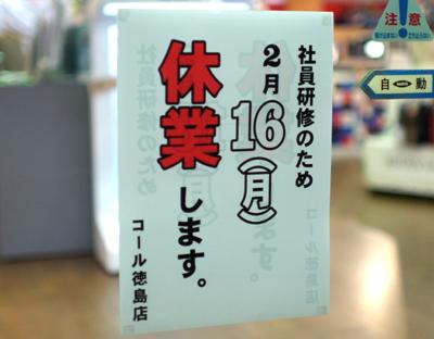 20090215yasumi1.jpg