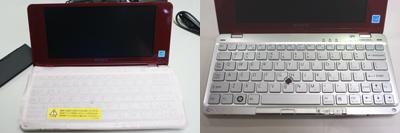 20090219tenchotypep06.jpg