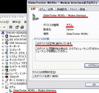 20090220wwan1.jpg