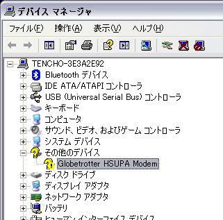 20090220wwan2.jpg