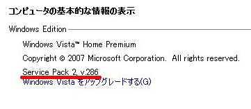 20090306vistasp2rc1.jpg