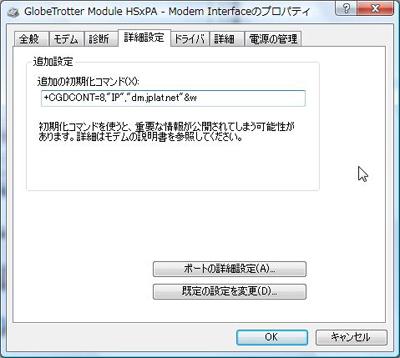 20090318command1.jpg
