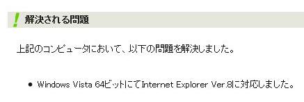 20090325vaioupdate1.jpg