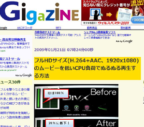 20090405sien02.jpg