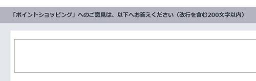 calltencho_2016-8-28_16-37-1_No-00