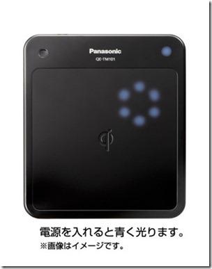 20110827panasonic5