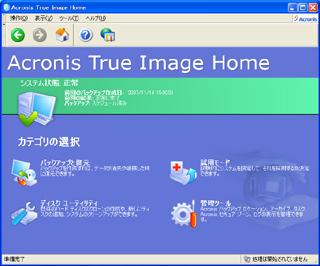 2255710844788_top.jpg